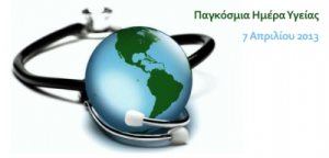 8c872a_world-health-day-2013