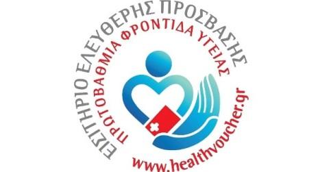 0d44fc_logo_health_voucher_2n