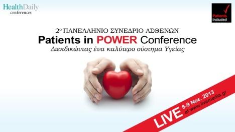 us83_20131022084921_patients_in_power_646_363646