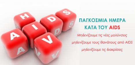 2b8b9b_AIDS2013