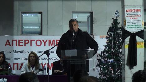 8_12_2013_kalamata patoulis