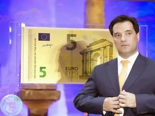 adonis-georgiadis-eisitirio-ton-5-euro