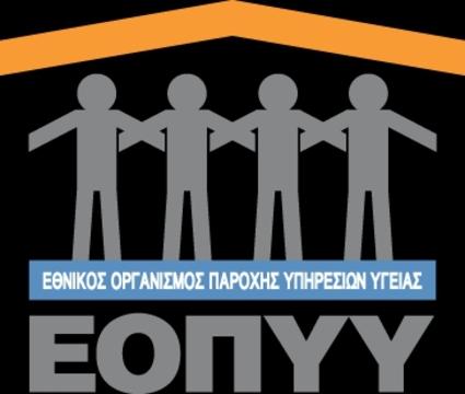 eopyy